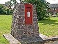 Postbox, Bayston Hill Common - geograph.org.uk - 878534.jpg