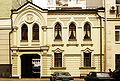 Povarskaya Street 28k3.jpg
