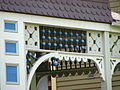 Povey House detail - Portland Oregon.jpg