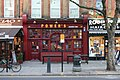 Powers bar Kilburn.jpg