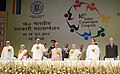 Pranab Mukherjee at the inauguration of the 16th Indian Cooperative Congress, in New Delhi. The Union Minister for Agriculture and Food Processing Industries, Shri Sharad Pawar and other dignitaries are also seen.jpg