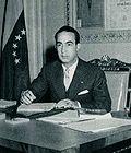 Prezidanto Germán Suárez Flamerich.jpg