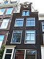 Prinsengracht 524 top.JPG