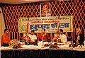 Pt. Vinod Kumar Dwivedi at Dhrupad Mela, Varanasi.jpg