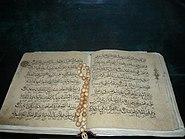 Qur'an book made by tartars
