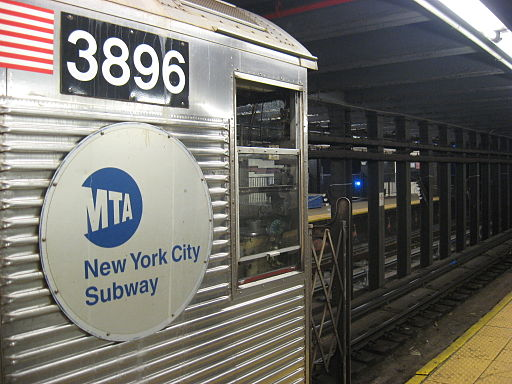R32 C Train Cab 168th Street