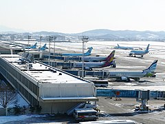 Gimpo International Airport김포국제공항Port lotniczy Seul-Gimpo