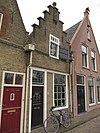 rm32001 oudewater - amsterdamse veer 4