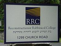 RRC sign