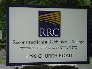 Reconstructionist Rabbinical College - Image: RRC sign