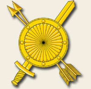 27th Guards Rocket Army - Image: RVSN emblem