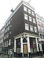 Rapenburg 21, Amsterdam.jpg