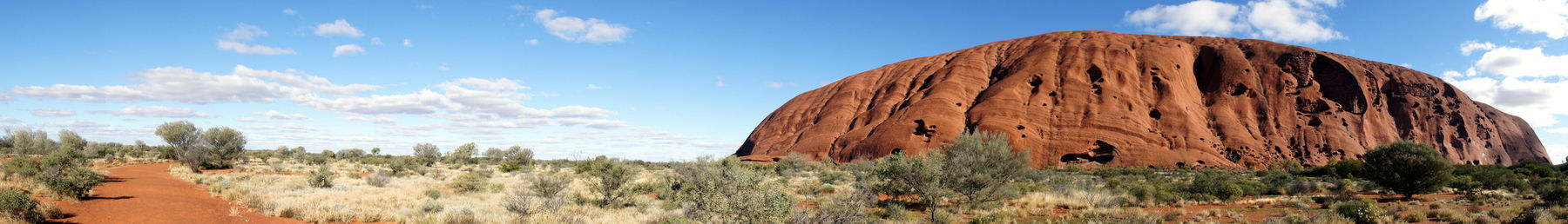 Red Centre banner Uluru Base Walk.jpg