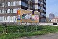 Referendum bord associatieverdrag Oekraine in Utrecht.jpg
