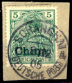 Reichspost Germania 5pf 1902 China.png