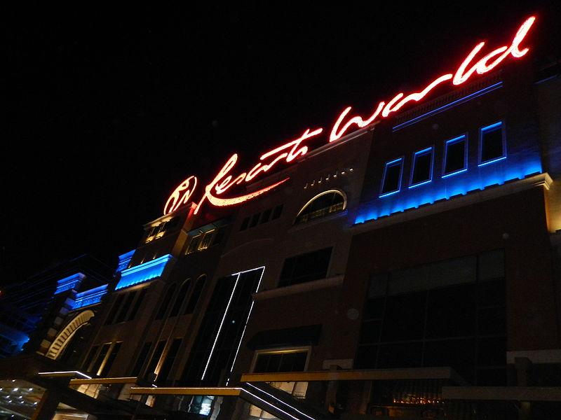 File:ResortsWorldManilajfjf9934 14.JPG