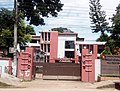 Road and Highways Department Building, Bandarban 02.jpg