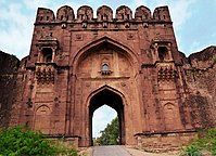 Kabuli Gate, Rohtas Fort.