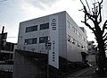 Rokko Butter Headoffice.JPG