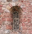 Roman WIndow - panoramio.jpg