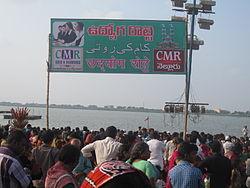 Rottela Panduga Wikipedia