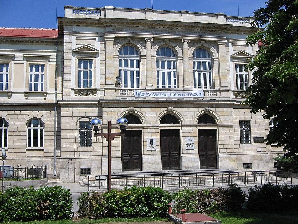 Rousse-Hristo-Botev-school