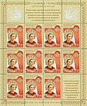 Russia stamp 2009 № 1357list.jpg