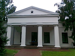 Ryki - Poniatowski's Palace