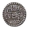 Səfəvi şahı Sultan Hüseynə aid (1694-1722) gümüş abbasi - RV (2).jpg