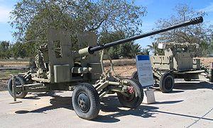 AZP S-60 - S-60 in an Israeli museum