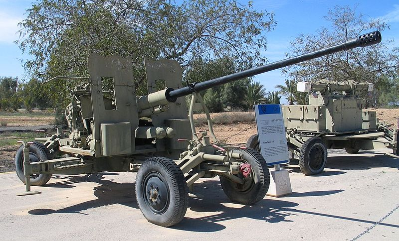 File:S-60-57mm-hatzerim-1.jpg