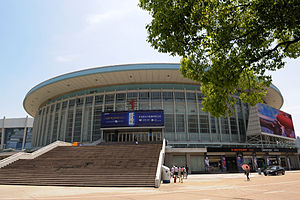 SH indoor stadium.jpg
