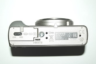 Sony Cyber-shot DSC-HX50 - Image: SONY DSC (Digital Still Camera) HX (Hyper Xoom) 50 (Series) 1