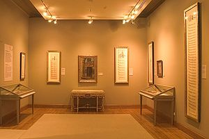 Sakıp Sabancı Museum - Wikipedia, the free encyclopedia