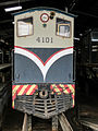 SabahStateRailway Hunslet Locomotive4101-05.jpg