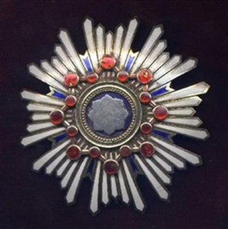 Order of the Sacred Treasure - Image: Sacred Treasure Star
