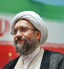 Sadeq Larijani in Justice week conference.jpg