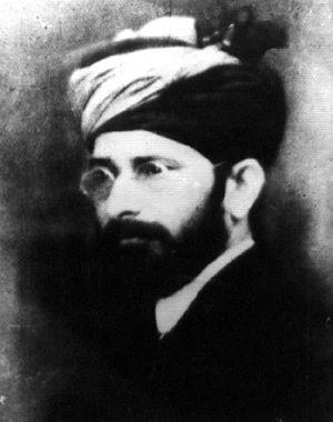 Maulana Sadr-ud-Din - Image: Sadr ud Din