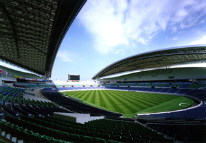 Saitama Stadium 2002 - Image: Saitama stadium