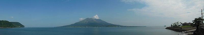 File:Sakurajima2408A.JPG