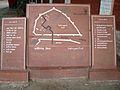 Salimgarh Fort 006.jpg