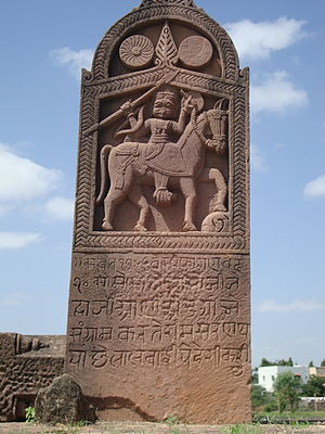 Paliya - Three portions; head with Sun and moon, middle with warrior mounted on horse, bottom with inscription with time, place, name. Paliya dedicated to warrior died in war, Chhatardi, Bhuj