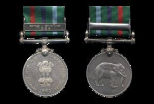 Samanya Seva Medal - Image: Samanya seva medal 1965 large