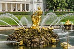 Samson fountain in Peterhof 01.jpg