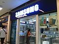 Samsung Store Festival Supermall storefront.jpg