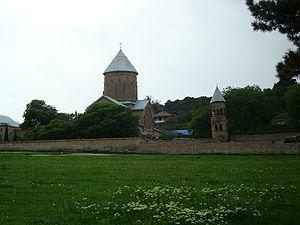 Samtavro Monastery