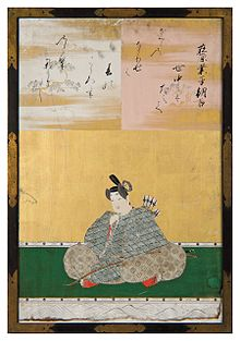 Ariwara no Narihira by Kanō Tan'yū, 1648.