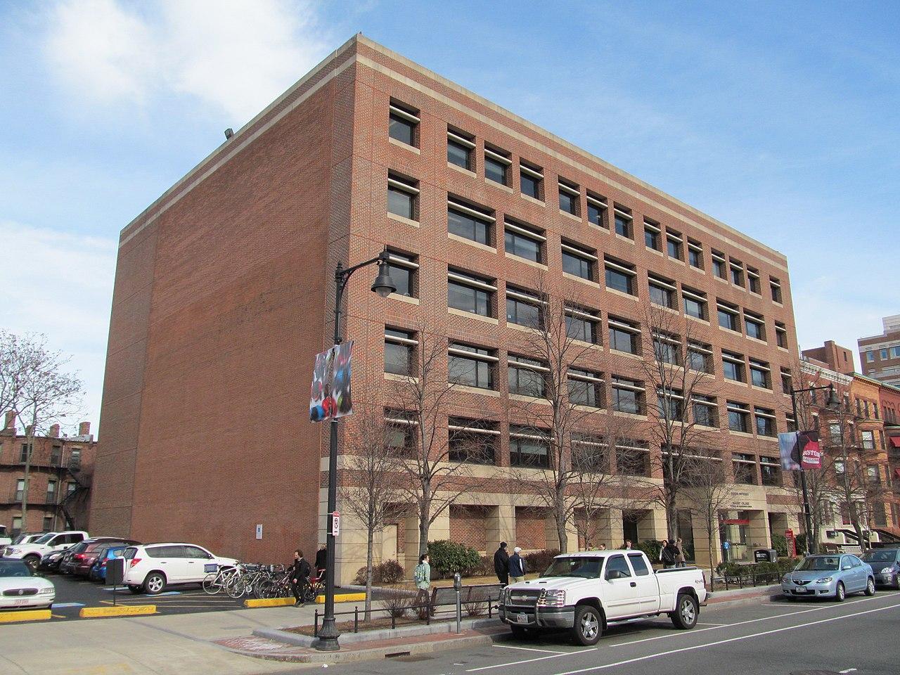 File:Sargent College, Boston University, Boston MA.jpg