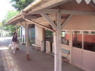 Satomi Station Railway station in Ichihara, Chiba Prefecture, Japan