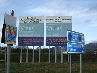 National Development Plan - Typical NDP road construction signage erected in 2007.